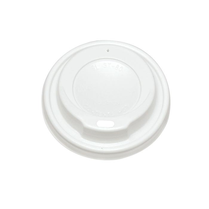 Víčka na papírové kelímky Coffee - na 200 / 250 ml / 100 ks bílé